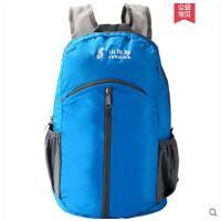休闲百搭可折叠双肩背包登山包轻巧可便携皮肤包户外旅游