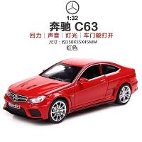 仿真1 32奔驰C63跑车声光回力儿童玩具小汽车模型