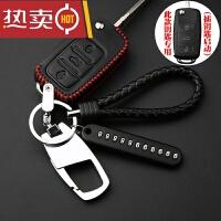 大众polo波罗途观新朗逸速腾汽车专用遥控钥匙包套款男女SN3960