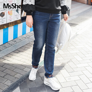MsShe加大码女装2017新款秋装胖妹妹修身弹力毛边牛仔裤M1740123