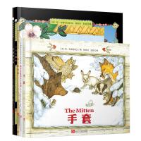 童立方童书正版 简布雷特经典绘本系列 城里老鼠和乡下老鼠+灰姑娘和小鸡+猫头鹰和猫+三只小蹄兔+手套
