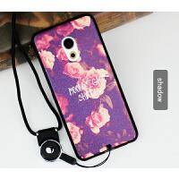 魅族Pro6S手机壳硅胶魅蓝POR6手机套软5防摔后盖可爱磨砂全包保护