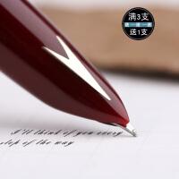 英雄329-2钢笔铱金笔贴金箭标英雄329马头练字书法钢笔学生作业