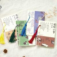 复古笔记本子车线本韩国小清新缝线本女简约小号软面抄学生用创意小本子