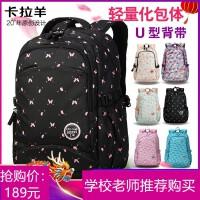 卡拉羊中学生书包简约韩版背包小学生初中生女大容量高中生双肩包
