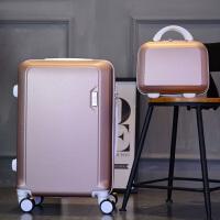 韩版拉杆箱子母箱20寸女小清新旅行箱万向轮行李箱男24寸26寸拖箱
