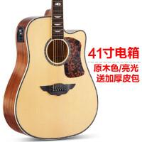 ?41寸40寸电箱吉他民谣初学者男女学生新手练习电木两用吉它乐器?