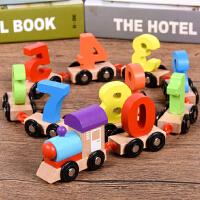 1-3-6岁幼儿童早教数字火车拼装组合积木男孩木质拼插益智玩具车