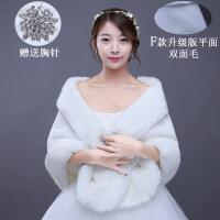 新娘婚纱礼服披肩外套结婚旗袍伴娘毛披肩冬季双面毛加厚白xx
