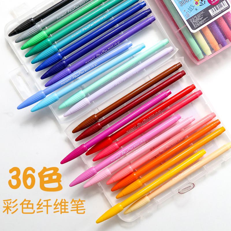 慕那美36色24色纤维彩色中性笔水性笔勾线笔学生手帐勾边涂色彩笔