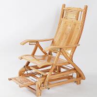 竹摇椅午休椅逍遥椅老人椅可折叠躺椅竹午睡椅摇摇椅乘凉实木摇椅