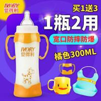 玻璃奶瓶宽口径新生儿防摔奶瓶0-6-18个月婴儿童宝宝300mla126