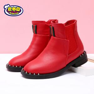 巴布豆女童鞋 女童马丁靴2017新款冬季靴子女童靴子加绒女童短靴
