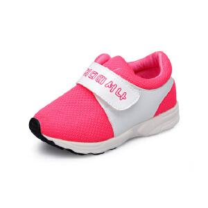 比比我童鞋网布儿童运动鞋2017春秋新款透气男童女童休闲鞋韩版百搭