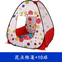 婴儿游戏室内 儿童布制帐篷海洋球池超大游戏玩具屋公主围栏