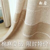 亚麻棉麻遮光窗帘布料北欧纯色现代简约清新卧室客厅飘窗定制成品 布-极简咖 打孔加工