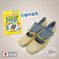 【买3免1】KOKUBO小久保日本进口可再生除臭鞋塞鞋柜活性炭干燥剂