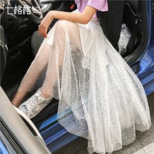 七格格半身裙女春夏2019新款白色网纱裙中长款亮片高腰百褶裙子潮