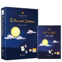 小王子+老人与海+月亮与六便士英文版原版 世界经典文学名著畅销小说课外读物(全3册)