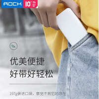 洛克(rock)P76迷你移动电源10000mAh移动电源轻薄便携轻薄适用于vivio华为oppo手机通用大容量苹果专