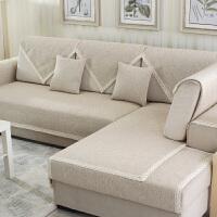 棉沙发垫布艺四季简约坐垫现代防滑沙发套/