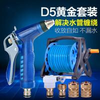 高压洗车水枪喷头水管收纳架浇花刷车冲车神器水抢汽车工具 +D5套装+30米水管