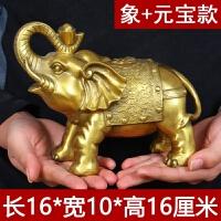 0509135626406 纯铜吉祥大象摆件一对 风水工艺品家居饰品摆设工艺礼品