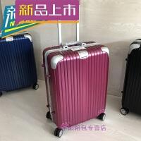 美的爆表!铝框行李箱女生拉杆箱26寸托运箱小清新红色旅行箱