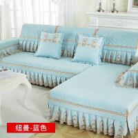 欧式沙发垫四季通用布艺沙发套罩靠背巾蕾丝全包�f能套简约现代