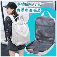 旅行背包女出差旅游大容量双肩包百搭学生书包轻便休闲商务电脑包
