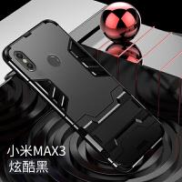 优品 小米max3手机壳防摔保护套个性创意硅胶全包边磨砂硬壳mix3男女款潮新品潮牌软壳外壳
