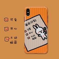 韩风开心小兔苹果xs/max/xr手机壳iPhone7plus行李箱6sp软壳可爱