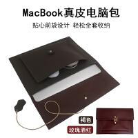 新苹果笔记本电脑包macbook air13.3pro15内胆包真皮保护套11