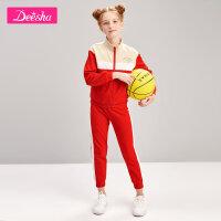 【3件3折预估价:79】笛莎童装女童套装2021春秋新款中大童撞色运动两件套