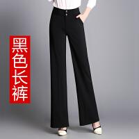 阔腿裤女秋冬七分裤九分裤西装裤腿阔大码休闲裤裙宽松直筒宽腿裤