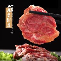 卤牛腱 200g牛肉熟食安徽特产大块卤味五香味休闲食品年货招待亲友