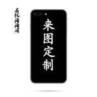 diy来图定制iphone7手机壳苹果6plus/5se定做图片硅胶磨砂8/X软套 OPPO r9
