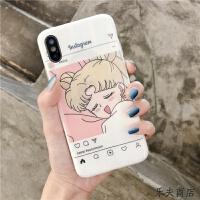 美少女战士oppor17手机壳新款oppor15镭射r9s/r11s/plus女款软套 oppo R9