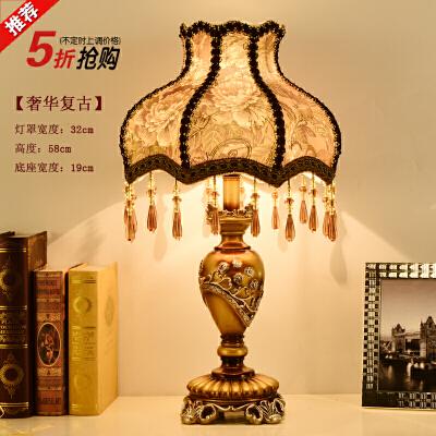 欧式台灯卧室床头灯温馨新婚房装饰灯复古现代简约创意可调光