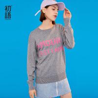 初语针织衫女套头春装新款趣味撞色字母提花绵羊毛衣打底衫
