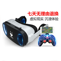 VR眼镜 虚拟现实3d手机专用ar一体机室内4d游戏机oppo华为vivo眼睛头戴式体感苹果家庭