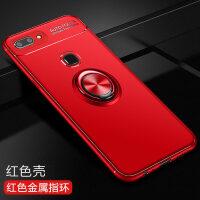 优品vivox20A手机壳vivo X20保护磨砂套x20plus硅胶外壳puls全包边步步高x20