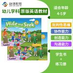 Hide and Seek 2A级别学生用书+练习册 英语原版进口幼儿英语教材美国国家地理幼儿英语教材