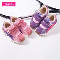 笛莎童装女童运动鞋新款甜美小童机能鞋儿童运动鞋儿童网鞋