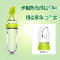 米糊奶瓶婴儿硅胶挤压勺辅食喂食器米粉喂养勺宝宝餐具软头勺a215