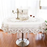 欧式椭圆桌餐桌布餐椅套椅垫坐垫 布艺防烫椭圆形台布茶几布 欧式