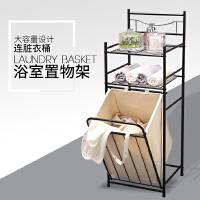 【满减】ORZ 大型浴室置物架连脏衣桶 洗漱用品收纳架搁架卫生间多层脏衣篮