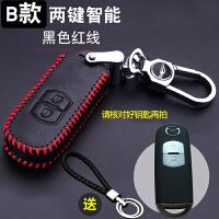 马自达昂克赛拉CX-5-4阿特兹CX4马6马3扣壳汽车钥匙包套 B款-两键智能 黑配红线