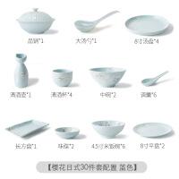 樱花日式餐具套装碗碟 中式家用陶瓷米饭碗菜盘子汤盘手工印花 年货节 30件