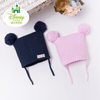 迪士尼Disney童装儿童毛线帽子秋冬宝宝针织帽子女童帽164P762
